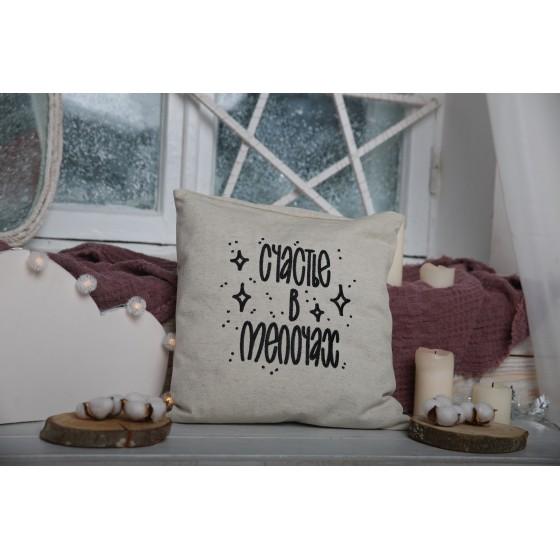Подушка декоративная с лузгой гречихи, 40*40